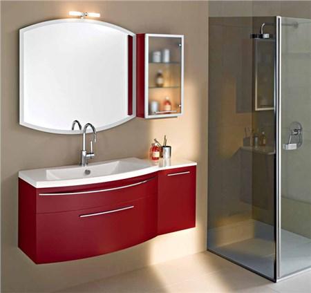 Mobile vela l 125 cm rosso - Mobile bagno rosso ...
